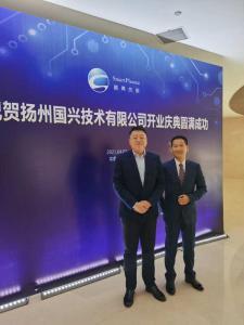 热烈祝贺扬州国兴技术有限公司开幕式圆满成功